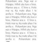 L9089 Pokarekare Ana Lyrics